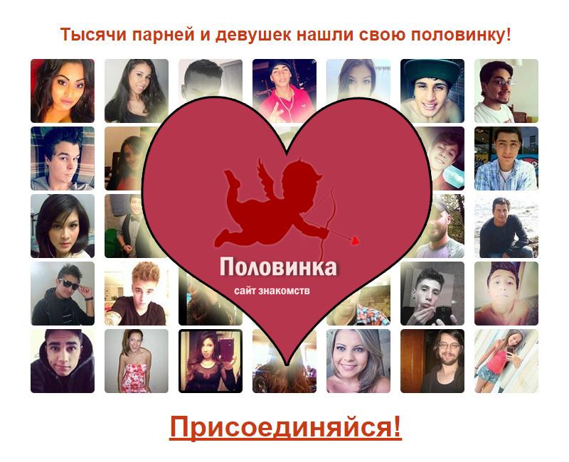 Знакомства в волгоградской области с номерами телефонов скачать фото девочки 12 лет